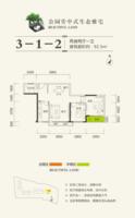 优山美地3-1-2户型2室2厅1卫92.50�O