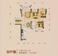 金都苑B户型3室2厅2卫115.93�O