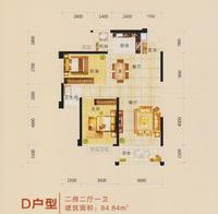 金都苑D户型2室2厅2卫84.84�O