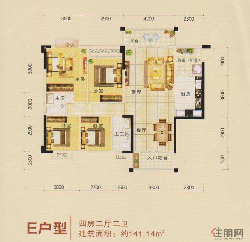 金都苑E户型4室2厅2卫141.14�O