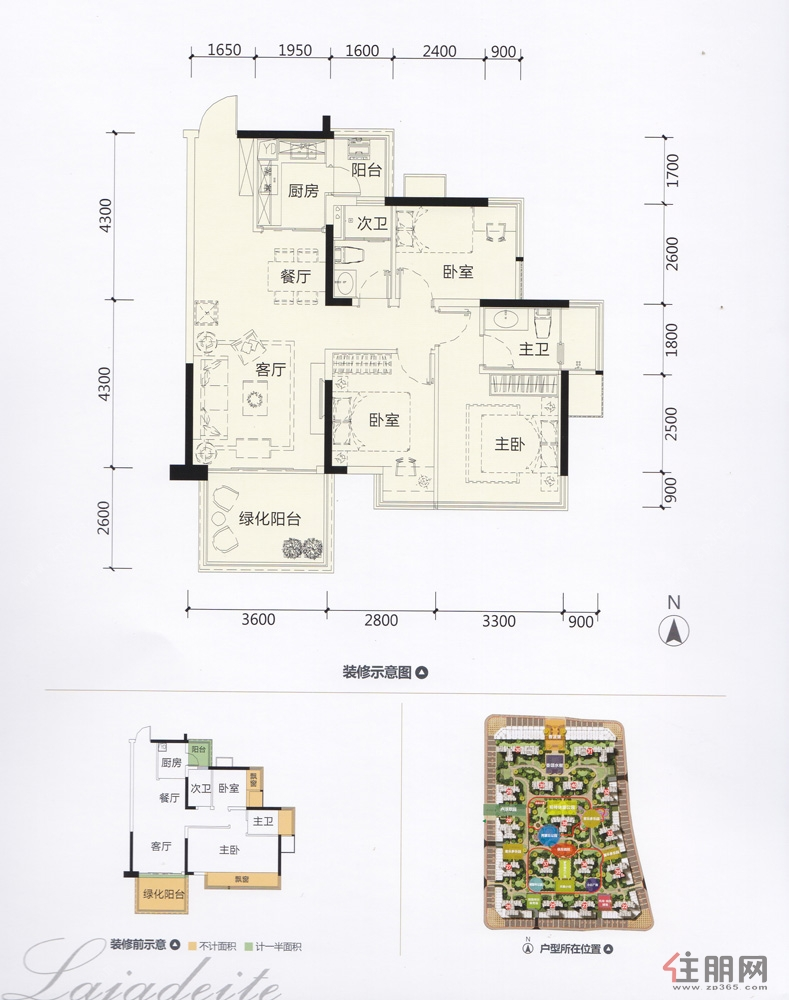龙光玖珑湖35#楼03户型3室2厅2卫88.93�O