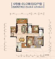 云星・钱隆首府6号楼12单元02户型4室2厅2卫128.80�O