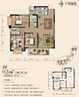 亿鼎温岭华府2号楼02户型3室2厅2卫98.54�O