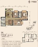 亿鼎温岭华府2号楼05户型3室2厅2卫98.58�O