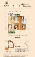 天健城99�O(建面)户型3室2厅2卫99.00�O