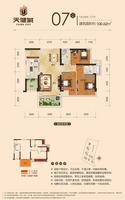 天健城100.62�O(建面)户型3室2厅2卫100.62�O