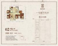 国旺花园1#楼02户型5室2厅3卫236.41�O