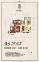 国旺花园2#3#楼05户型4室2厅2卫161.09�O
