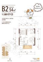 光明・时光集B2户型1室1厅1卫54.00�O