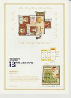 凯旋国际13#楼二单元01户型5室2厅2卫141.43�O
