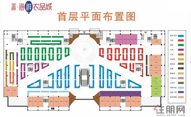 金源海鲜农品城平面布置图0室0厅0卫0.00�O