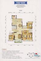 云星・钱隆首府1单元01户型/2单元02户型5室2厅4卫219.51�O