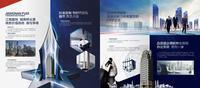 振宁星光广场广告欣赏|写字楼海报