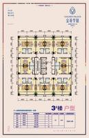 城投金花华庭3号楼楼层平面图1室1厅1卫37.00�O