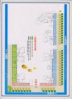 公园街商铺平面图