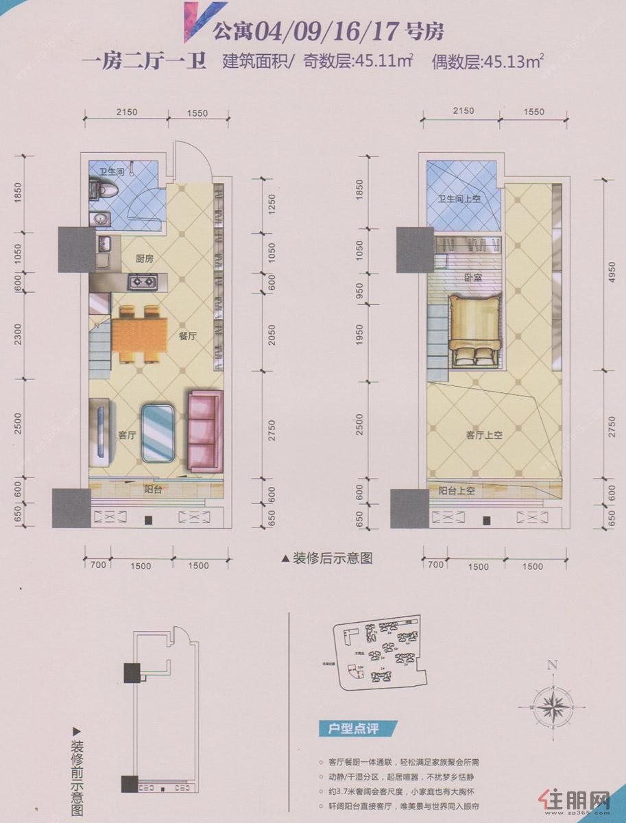 10#樓V公寓04/09/16/17號房|1室2廳1衛1廚1陽臺