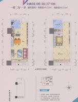 10#楼V公寓04/09/16/17号房
