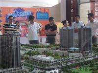 云星・钱隆首府活动图片|顾客在营销中心了解项目