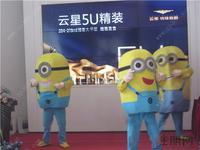 云星・钱隆首府活动图片|小黄人主题互动