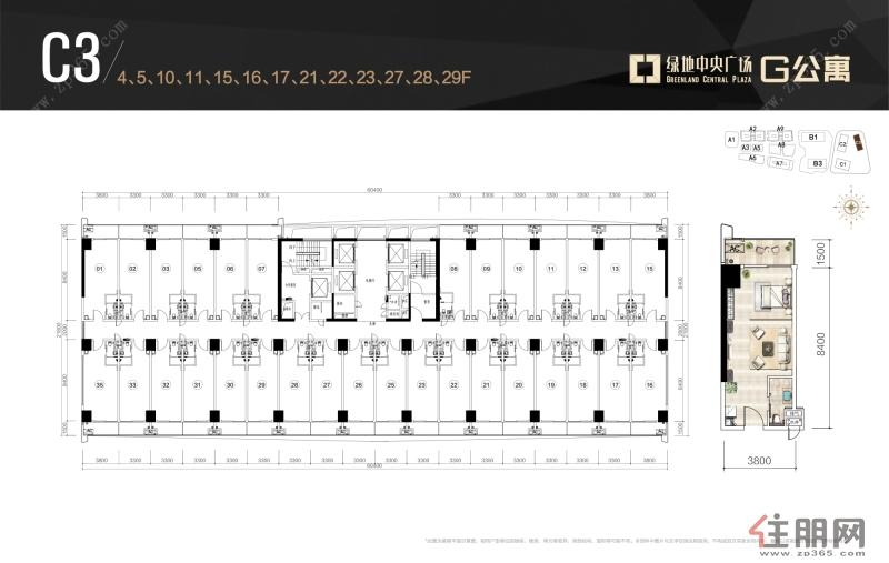 绿地中央广场G公寓C3户型(1)1室0厅1卫38.00�O
