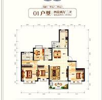 钦州恒大学府4房2厅2卫4室2厅2卫140.06�O