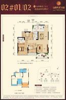 天健西班牙小镇2#楼01/02户型3室2厅2卫88.00�O