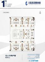 荟金亚太经贸中心13-23号户型0室0厅0卫0.00�O