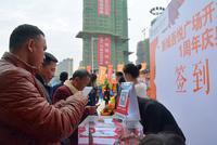 南宁新城吾悦广场活动图片|活动图