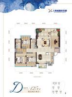 绿地西城国际花都D户型4室2厅2卫125.00�O