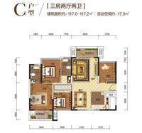阳光城・丽景湾C户型3室2厅2卫117.00�O