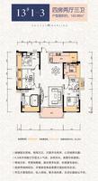 华泰官邸13#1-3户型4室2厅3卫143.95�O