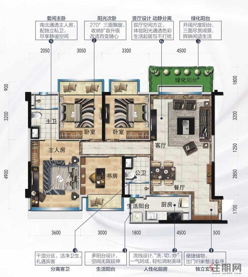 南宁碧桂园・天悦湾B户型4室2厅2卫133.00�O