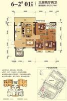 6-2#楼01户型