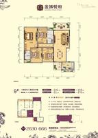 喜润金域悦府9#户型图 141�O4室3厅2卫141.00�O
