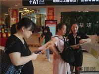 南宁恒大城活动图片|8月26日看房团现场