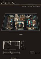 富丰・壹公馆C户型2室2厅1卫92.00�O