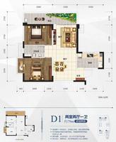 招商・榕园D1户型2室2厅1卫79.00�O