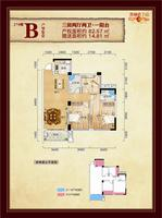 27#B户型