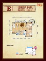 27#E户型