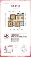 保利心语7号楼-B5户型图3室2厅2卫89.79�O