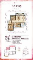 7号楼-A5户型图