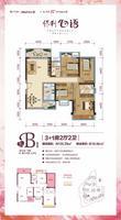 7号楼-B1户型图
