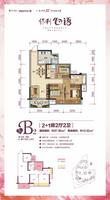 7号楼-B2户型图