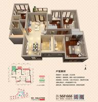 荣和悦澜山C户型4室2厅2卫109.00�O