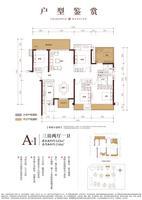 融创・九棠府A-1户型4室2厅2卫143.00�O
