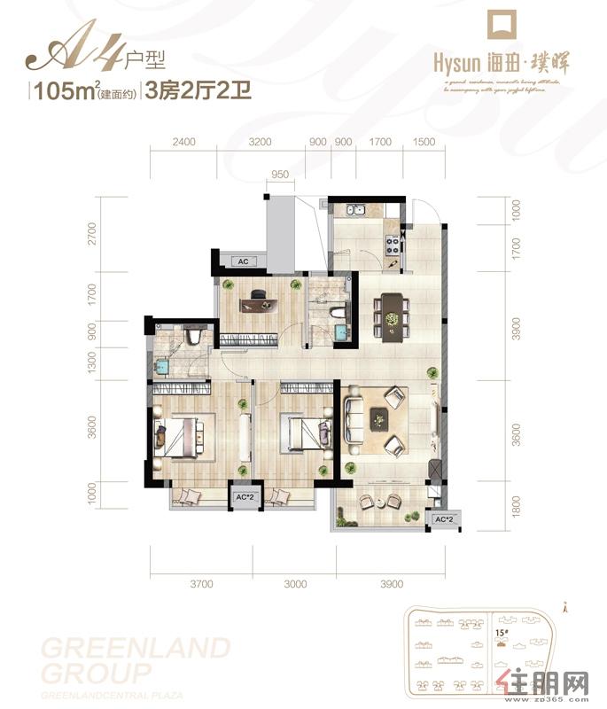 绿地中央广场二期105�O户型3室2厅2卫105.00�O
