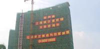 华商国际・美国城实景图|美国城顶部完成,正在落外架