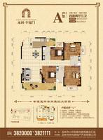 永利・幸福广场二期A户型150.61�O5室2厅2卫150.61�O