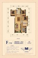 银丰中央首府F户型 138�O4室3厅2卫138.00�O