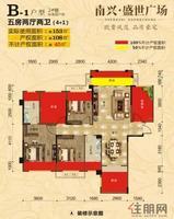 南兴・盛世广场2#楼B-1户型 108�O5室2厅2卫0.00�O